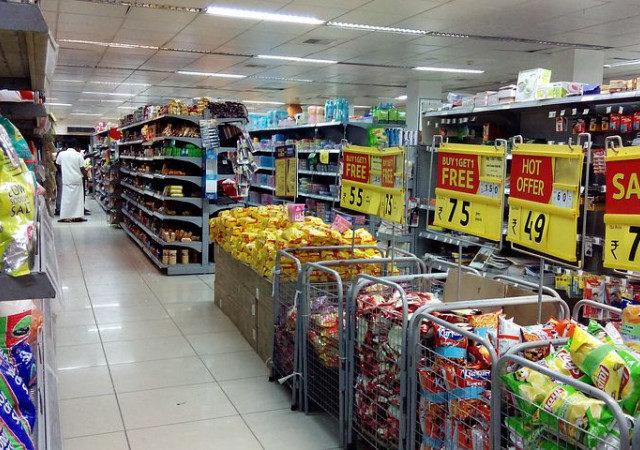 Цены на продукты в несетевой рознице РФ за май выросли на 1%